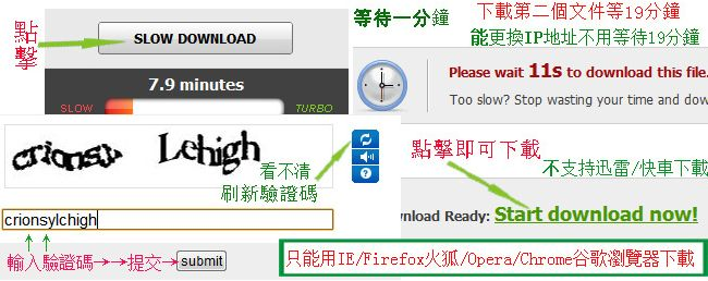 filesonic.com网盘下载教程